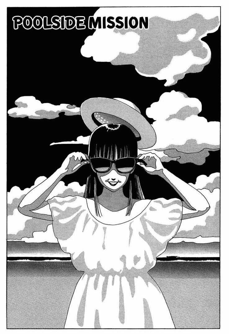 Hisashi Eguchi – Stop! Hibari-kun
