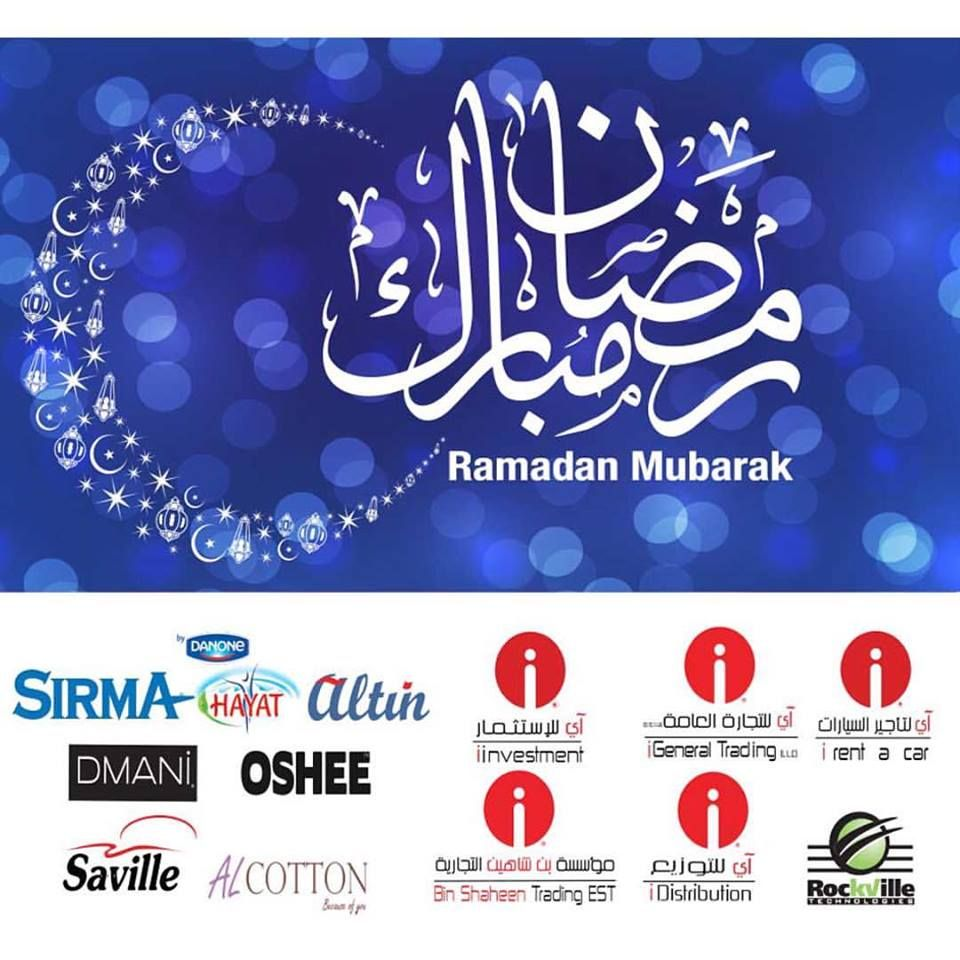 Hashtags I Rent Car Distribution Sirma Igt Alcotton Oshee You Mydubai Uae Danone Greetings Ramadan Mubarak Ramadan Mubarak My Fo Ramadan Ramdan Kareem Kareem