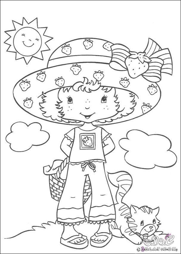 رسومات كرتونية للتلوين رسومات للاطفال للتلوين رسومات شخصيات كرتونية للتلوين 60 Strawberry Shortcake Coloring Pages Cool Coloring Pages Cartoon Coloring Pages