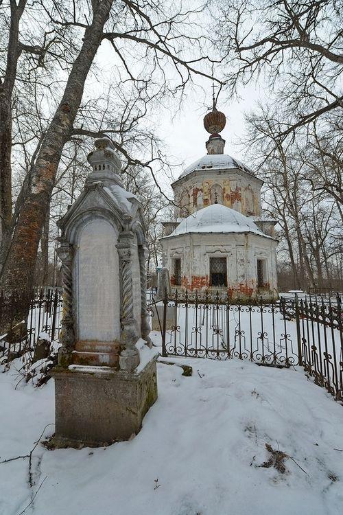 Abandoned Russia