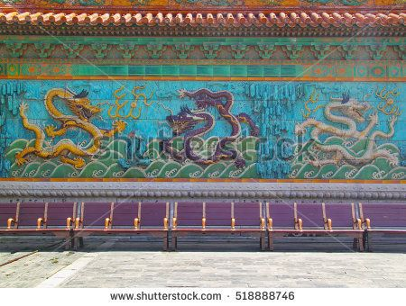 Details of the famous nine dragons wall in the Forbidden city, Beijing, China.