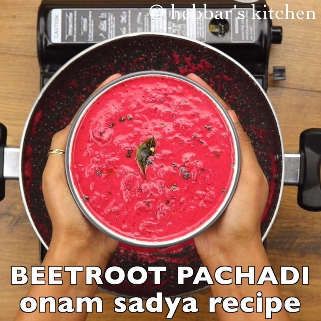 Hebbar S Kitchen On Instagram Beetroot Chutney Recipe Beetroot