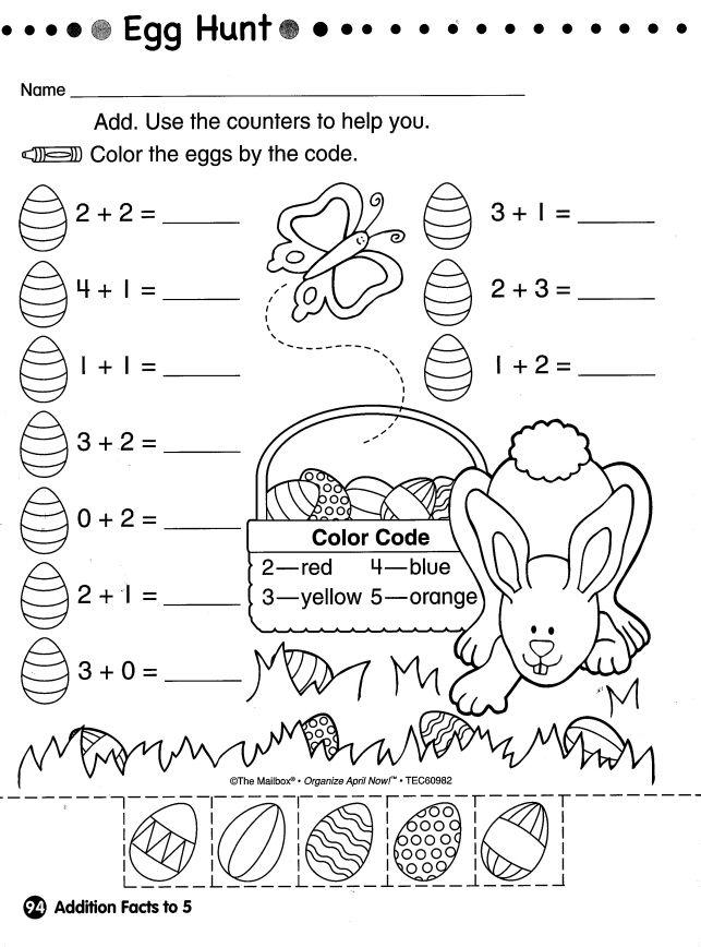 easter pages addition kindergarten ideas pinterest kindergarten teaching ideas and school. Black Bedroom Furniture Sets. Home Design Ideas