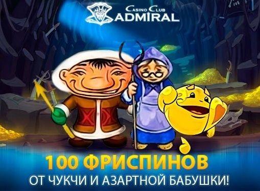 Онлайн Казино Автоматы Алиса