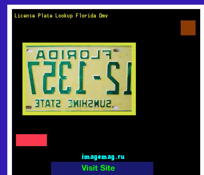 License Plate Lookup Florida Dmv 144042 The Best Image Search