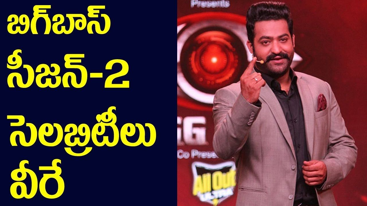 WOW! Bigg Boss Season 2 Contestants List CONFIRMED | Bigg Boss