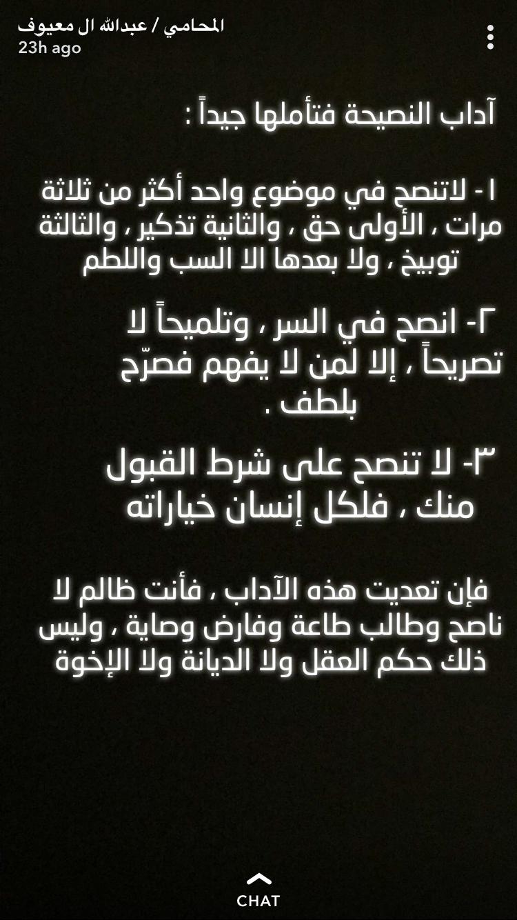 Pin By Aisha On اخلاق الحسنة Cards Against Humanity Nils Human