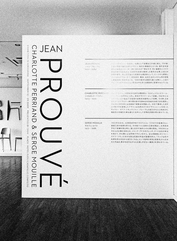 Pin by CONTEXT on MASTERS Pinterest Tokyo, Editorial layout - resume layout samples