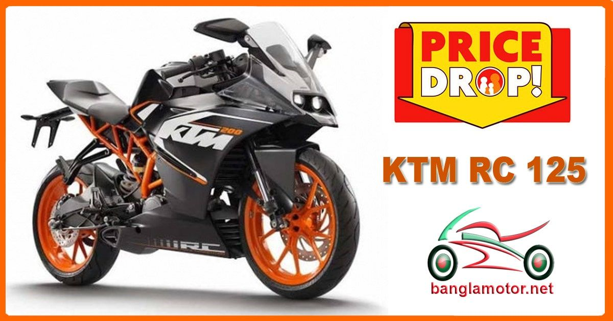Ktm Rc The Dream Bikes In Bangladesh Explore More About Ktm Rc