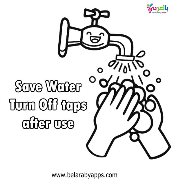 رسومات تلوين عن ترشيد استهلاك الماء الماء سر الحياة بالعربي نتعلم In 2021 Save Water Turn Ons Bee