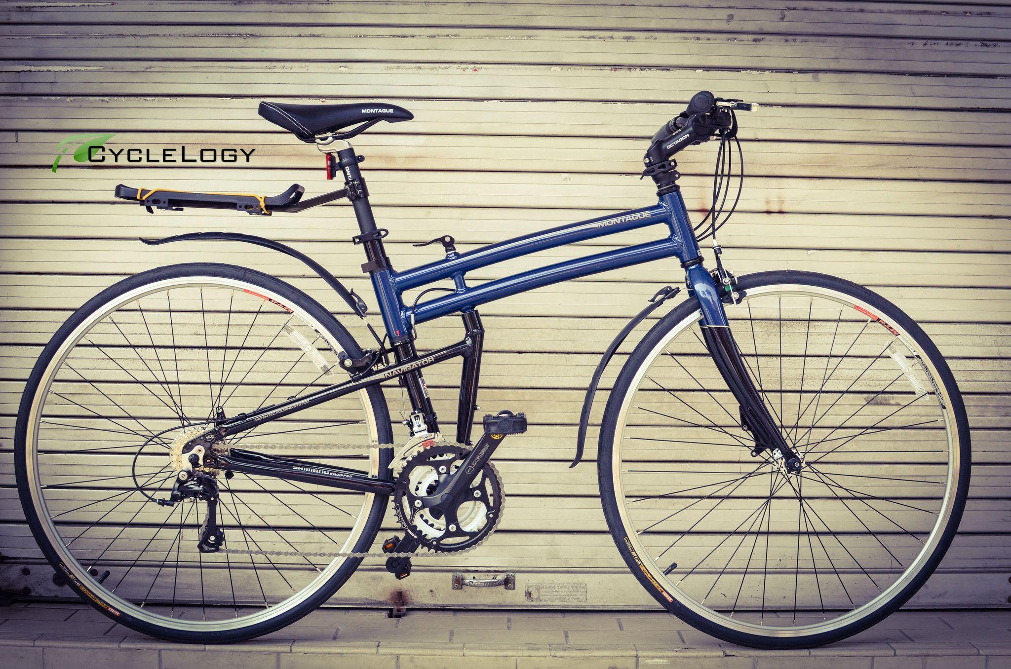 Montague Navigator Bike Stand Folding Bike Montague