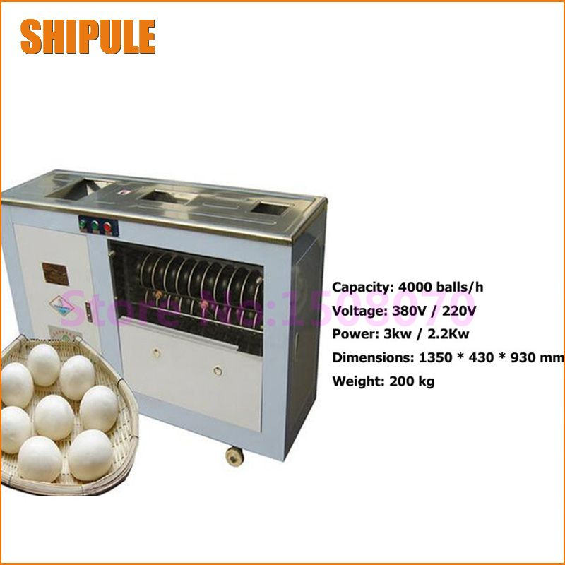 SHIPULE 2017 best selling electric automatic dough divider rounder ...