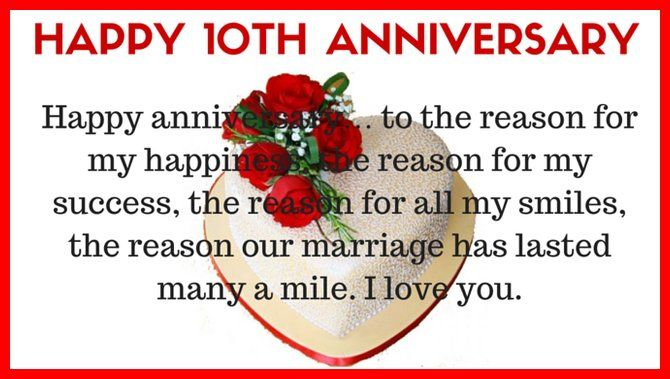 10th Wedding Anniversary Quotes For Husband From Wife Marriage
