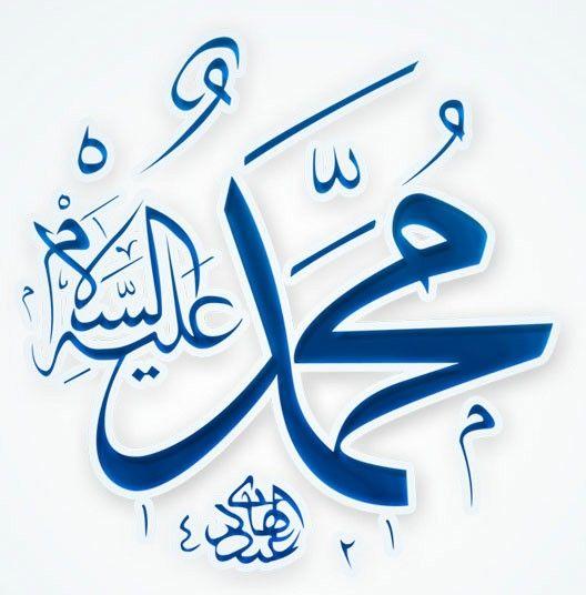 Pin By مي عبد البر On Islamic Islamic Calligraphy Islamic Art Islamic Art Calligraphy