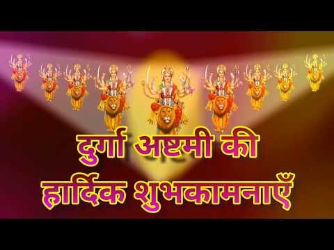 Happy Durga Ashtami, Happy Navratri Wishes in Hindi,Greetings,Messages,Quotes,Whatsapp Video