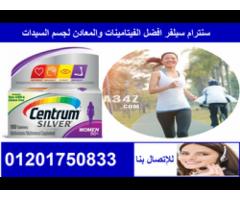 سنترام سيلفر افضل الفيتامينات والمعادن لجسم السيدات Centrum Centrum Silver Personal Care