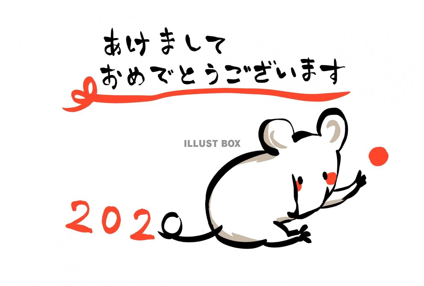 無料イラスト 手書き風のネズミイラスト【2019】