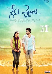 Nenu Sailaja Movie Review With Images Full Movies Online Free
