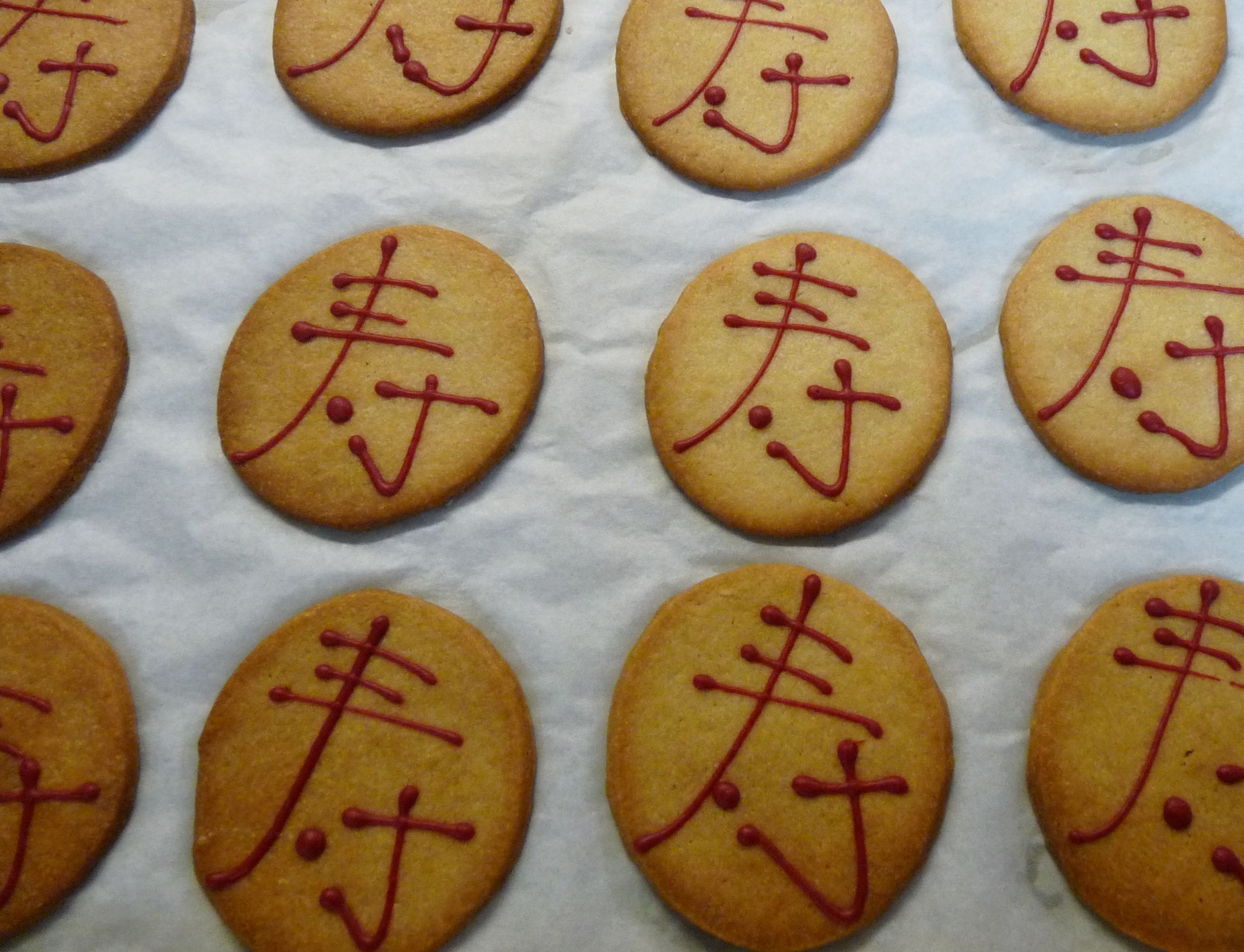 Butter cookies with the chinese symbol for longevity bringing butter cookies with the chinese symbol for longevity bringing health happiness and deliciousness all in biocorpaavc Gallery