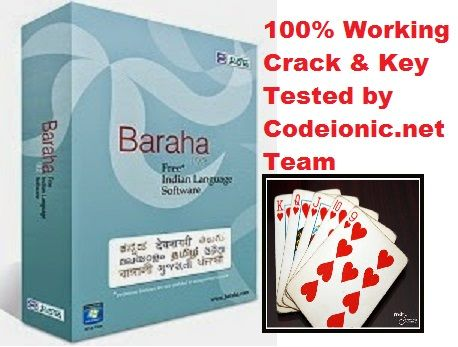 Baraha 6 free download.