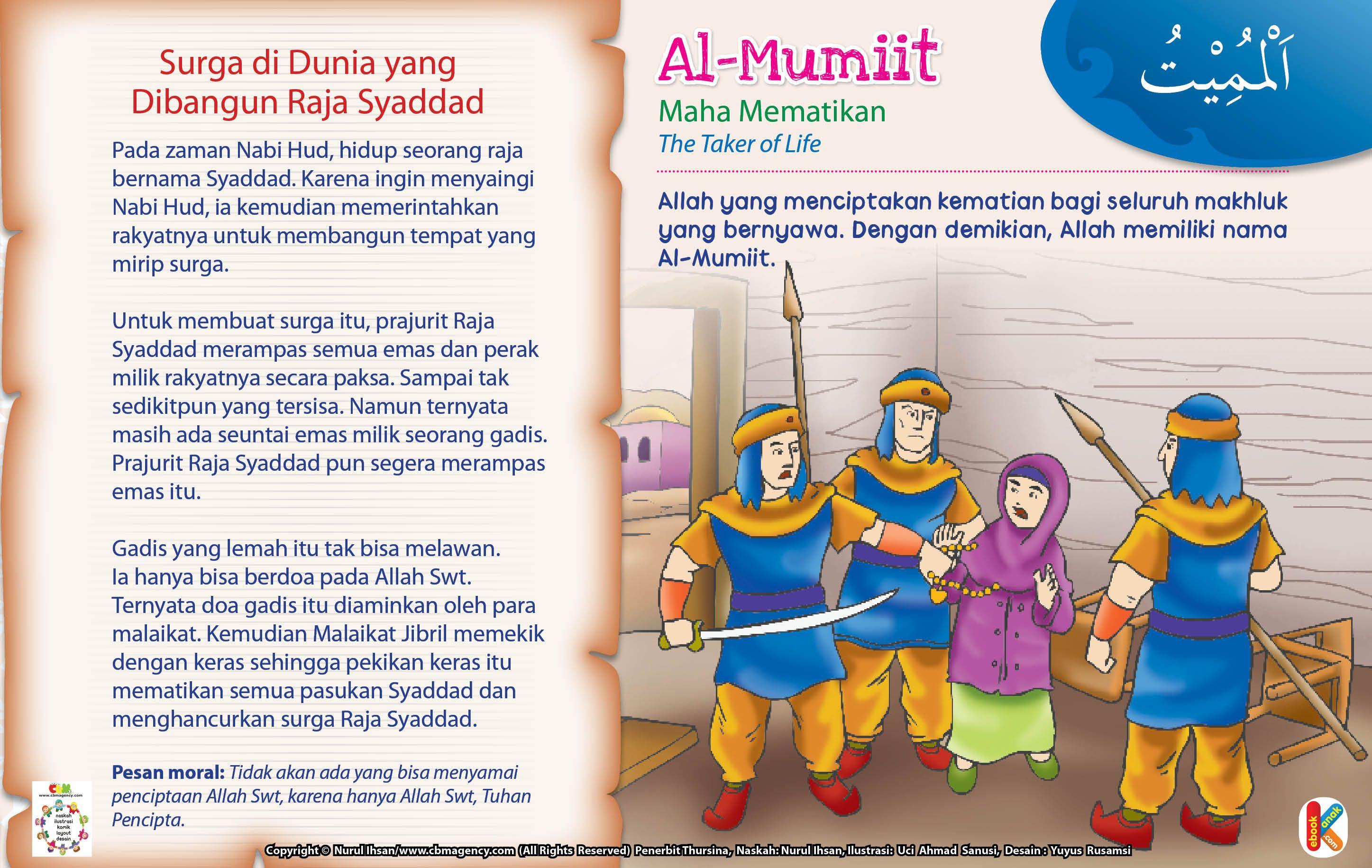 Kisah Asma'ul Husna AlMumiit Pengetahuan, Sahabat, Belajar