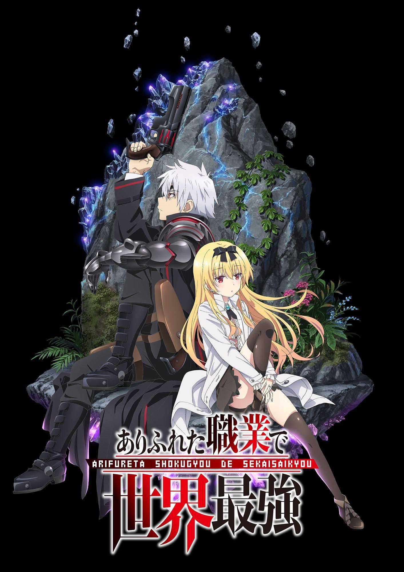 Anime Arifureta Shokugyō de Sekai Saikyō _ Personajes