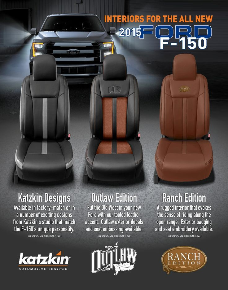 Ford Excursion Ford F150 Custom Seat Covers