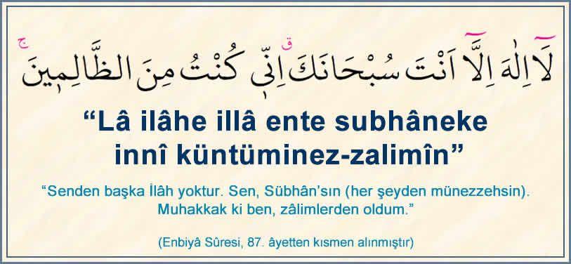 La Ilahe Illa Ente Subhaneke Inni Kuntu Minez Zalimin Nukteler Com Islam Islam Quran Positivity