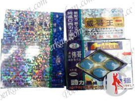 Wei Ge Wang Blue Pill |5000mg, 600mg, 2000mg, 3000mg, 800mg, 8000mg,