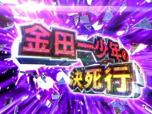 7を狙え Google 検索 Logo Game Logo Games Event Logo