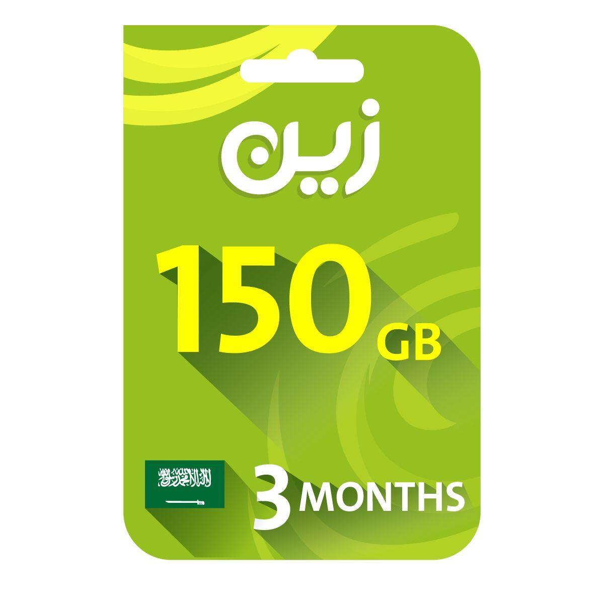 بطاقة زين مسبقة الدفع لشحن الانترنت 150 جيجا لمدة ثلاث شهور Gaming Logos Logos Merchants
