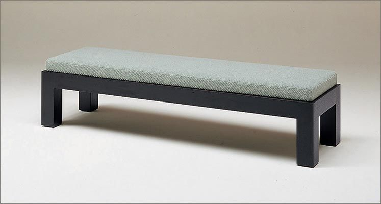 Conde House Cubis Bench Bedroom bench modern, Foot of