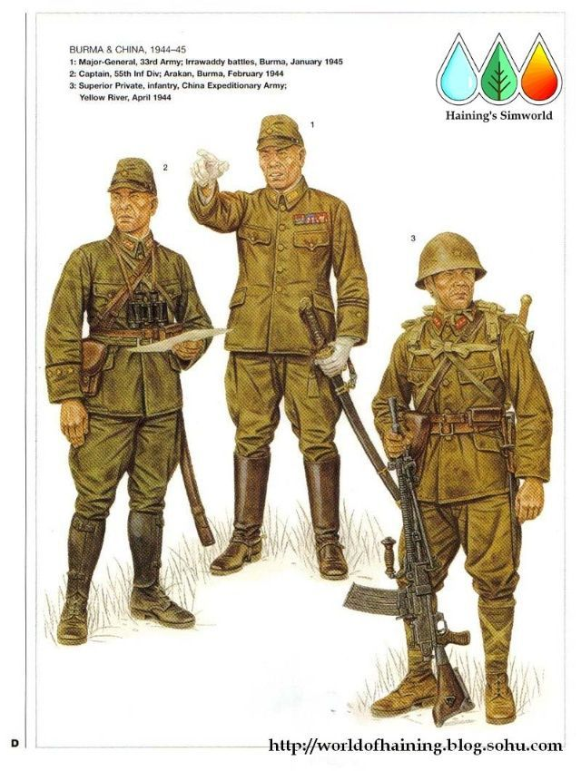 Anyone have Chinese armies (especially communists or ...Japanese Military Uniforms Ww2