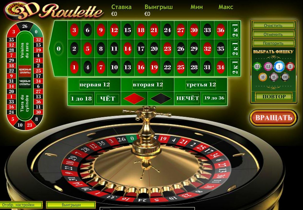 Casino roulette играть gamble coat of arms