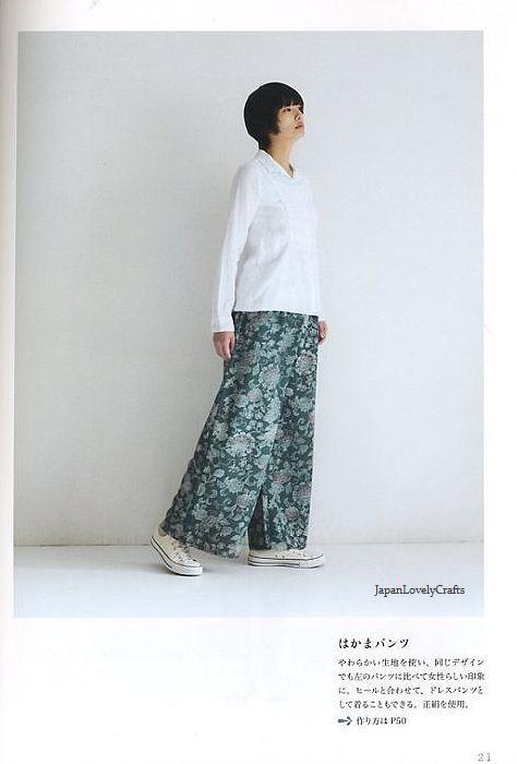 Kimono Remake Wardrobe - Japanese Sewing Pattern Book for Women ...