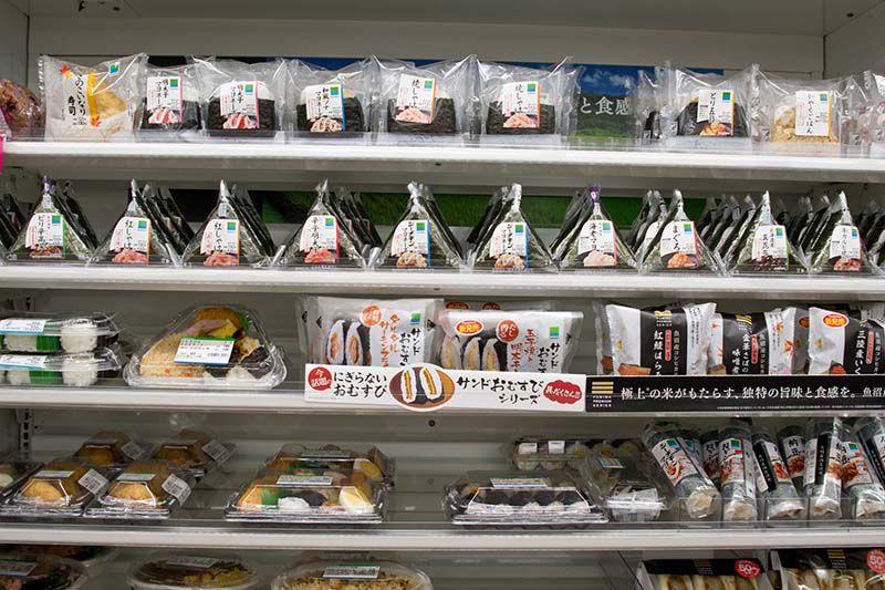 Must Have Eating Experiences In Japan Japan Food Vending Machines Japan Food