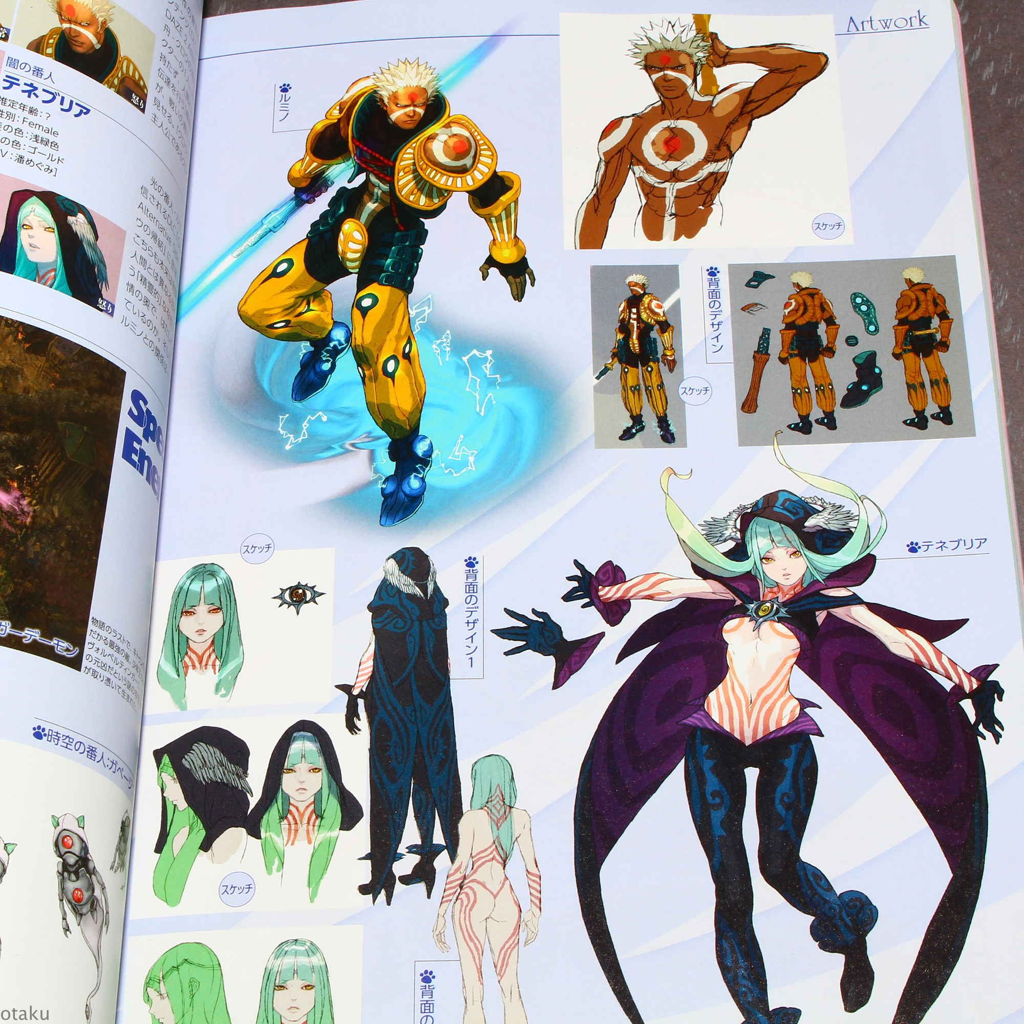 Gravity Daze 2 The Complete Guide Otaku Co Uk Book Art Daze Art