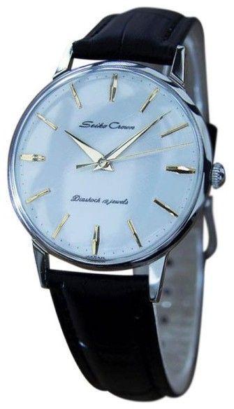 Seiko Crown Stainless Steel Japanese Vintage Mens Watch Year 1950