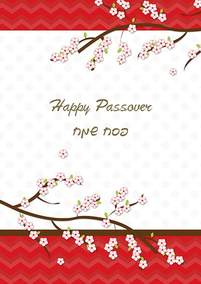 Printable Passover Cards 001