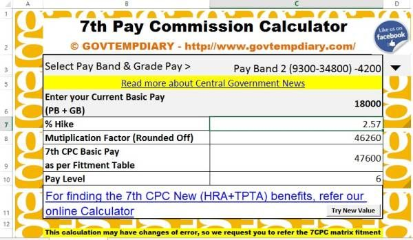 7th pay commission calculator | 7th Pay Commission | Pay