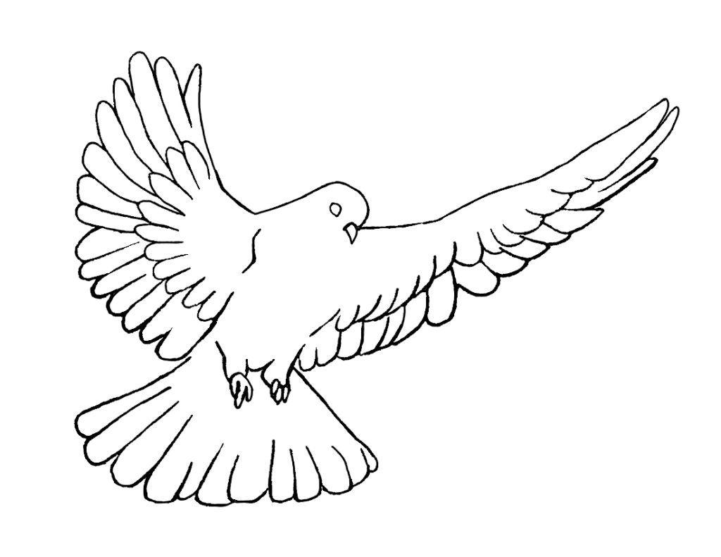 Holy Spirit Dove Symbol Clipart Panda