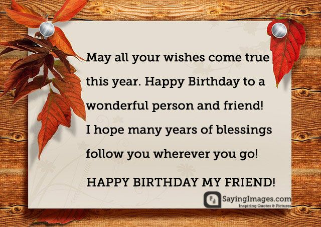 happy birthday wishes for afriend – Quotes for Best Friends Birthday Cards