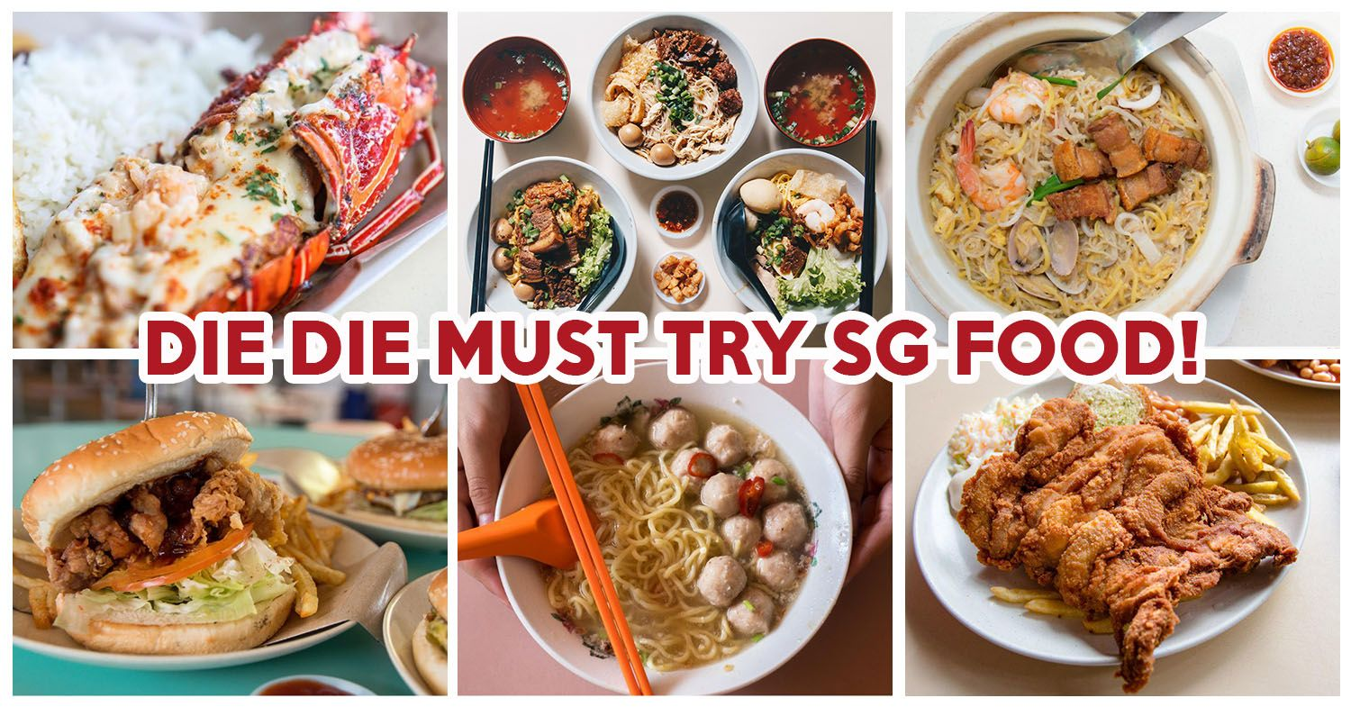 Singapore Is A Mecca For Food Lovers Bring Your Tourist Friends To These 10 Lesser Known Hawker Stalls To Enjoy A Wide Varie Food Canada Food Guide Food Guide