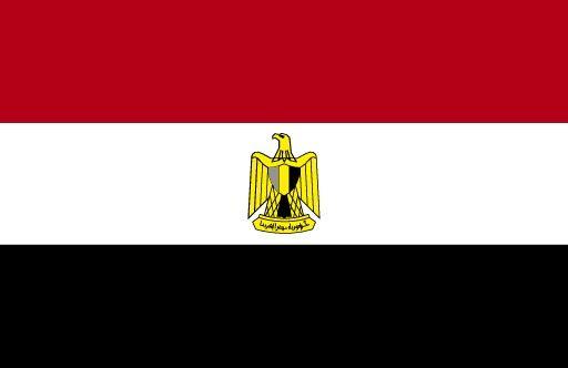 علم جمهورية مصر العربية Egyptian Flag Egyptian Egypt