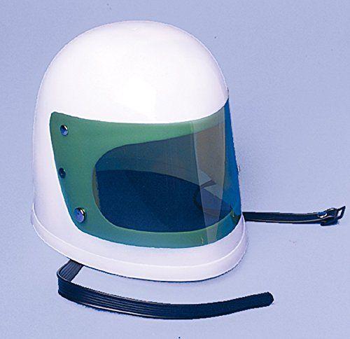 US Toy Childs Space Helmet Costume US Toy //.amazon. & US Toy Childs Space Helmet Costume US Toy https://www.amazon.com/dp ...