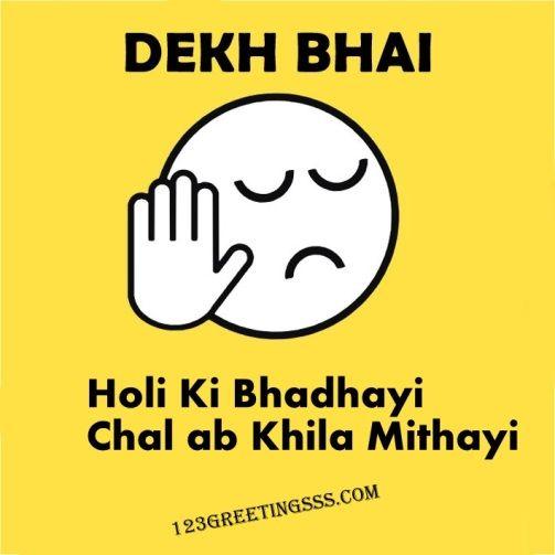 Dekh Bhai Happy Holi Hai Dekh Bhai Pinterest English Jokes