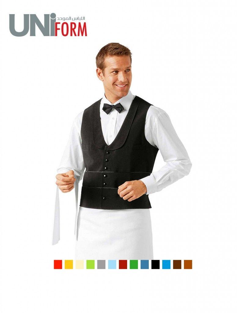 #يونيفورم #الزي_الموحد #اللباس_الموحد   ألبسة النادل uniform-turky.com info@uniform-turky.com