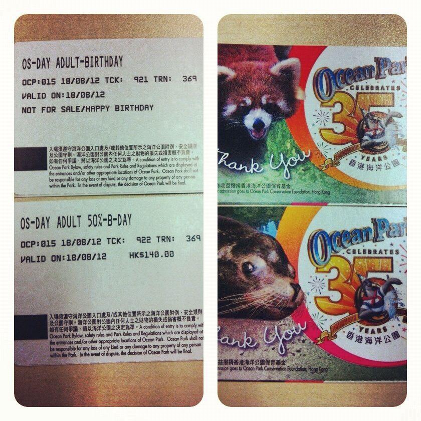Ocean Park 2012.08.18 birthday