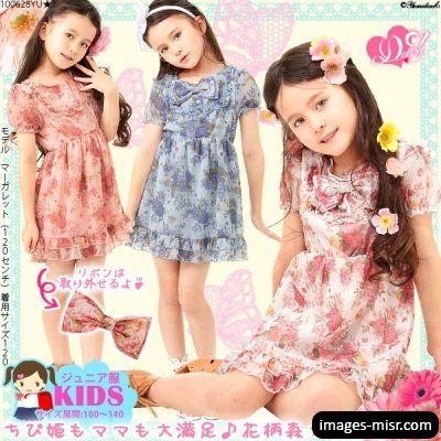 ملابس موضة 2016 أجمل فساتين قصيره للبنات الصغار فساتين اطفال تجنن 2016 منتديات ودي شبكة عصرية متكاملة Tv Flower Girl Dresses Summer Dresses Flower Girl