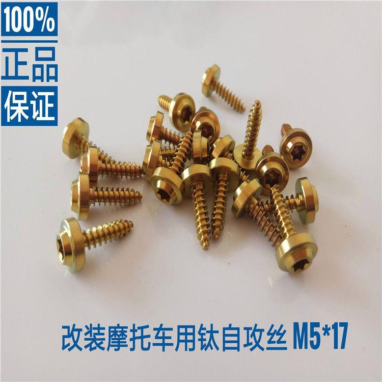 HUB BOLTS-BUTTON HEAD-TITANIUM  Titanium 3/8-16 thd button